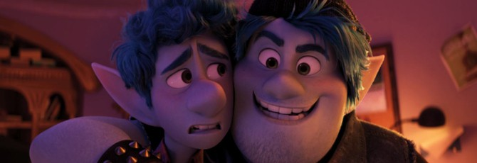 """Феи-байкеры и дикие единороги в трейлере мультфильма """"Вперед"""" от Pixar"""
