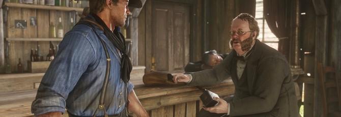 Гайд Red Dead Redemption 2 — все известные читы