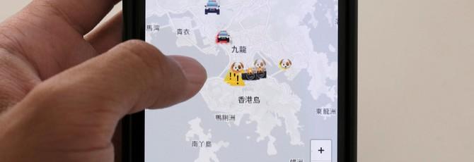 Apple удалила приложение для протестов в Гонконге после давления со стороны Китая
