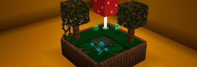Оцените эти милые мини-биомы в Minecraft