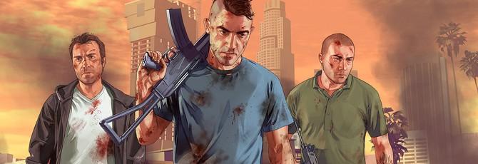 В GTA Online появился новый мультиплеерный режим и автомобиль