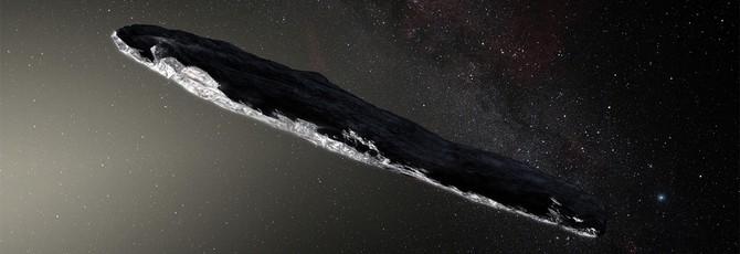 Профессор из Гарварда заявил, что космический объект Oumuamua мог быть инопланетным зондом