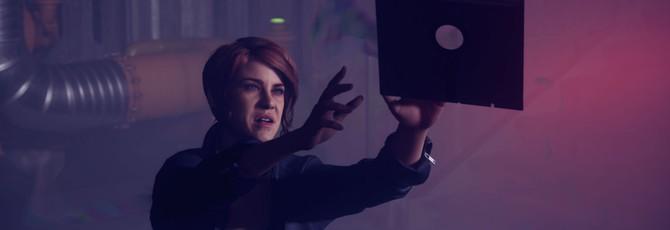 В Epic Games Store началась хэллоуинская распродажа