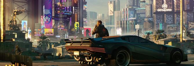 Cyberpunk 2077 станет последней большой игрой этого поколения