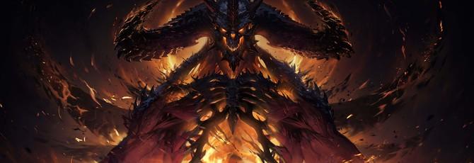 В немецком журнале нашли рекламу артбука с упоминанием Diablo 4