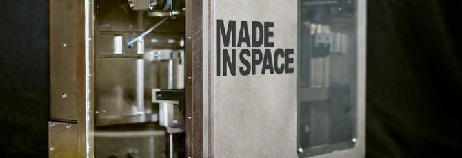 Специальный аппарат на МКС превратит мусор в материалы для 3D-принтеров