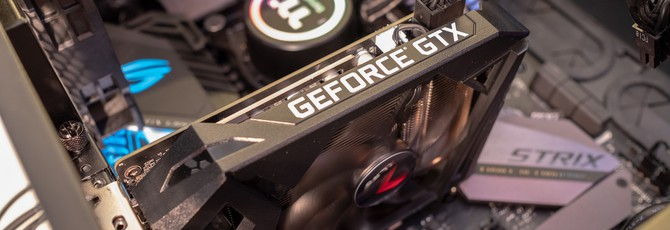 Nvidia анонсировала GTX 1660 Super стоимостью $229