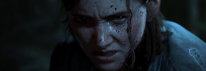 Kotaku: The Last of Us Part 2 не выйдет в феврале