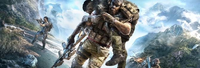 Акции Ubisoft подешевели на 29% после заявления о провале Ghost Recon Breakpoint