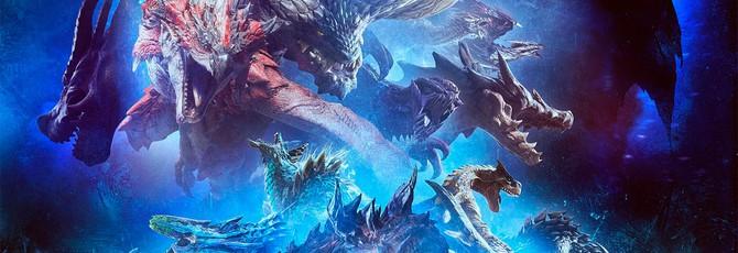 Capcom поделилась планами по развитию PC-версии Monster Hunter World