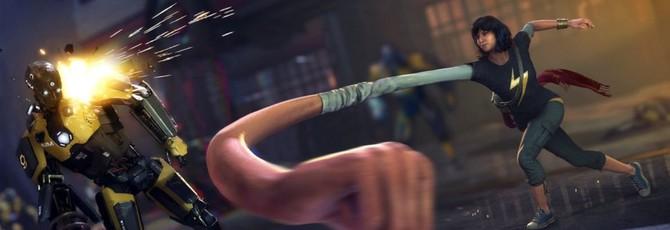 Обзорный трейлер Marvel's Avengers