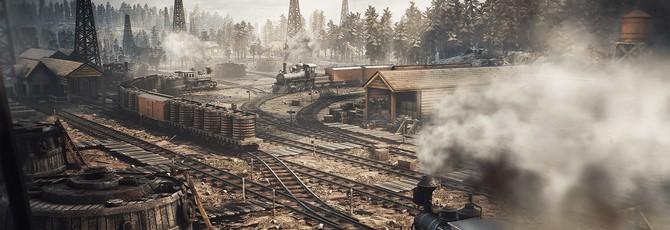 Стратегия Railroad Corporation выйдет из раннего доступа Steam в ноябре