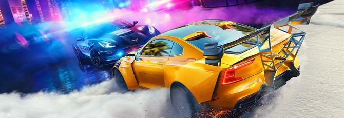 28 минут геймплея Need for Speed: Heat
