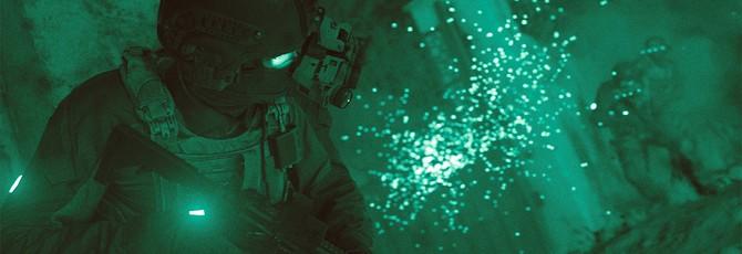 Датамайнеры нашли в файлах Modern Warfare 23 режима и 38 карт