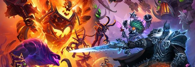 """Разработчики Hearthstone: Blizzard стоило по-другому разобраться с """"гонконгской проблемой"""""""