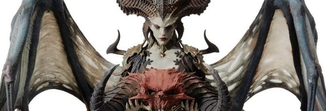 Blizzard открыла предзаказ на статуэтку Лилит из Diablo 4 — она стоит 32 тысячи рублей