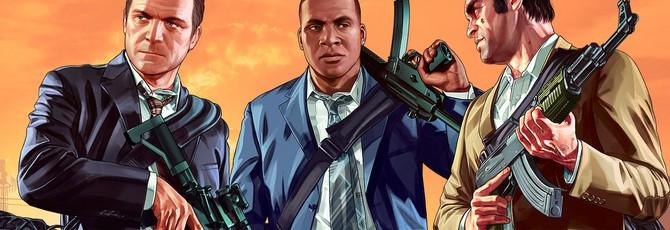 Steam-чарт: GTA 5 на первом месте