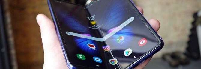 Samsung планирует продать в следующем году миллионы сгибаемых смартфонов