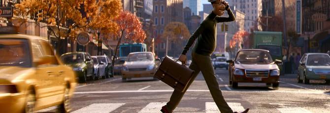 """Первый тизер анимационного фильма """"Душа"""" от Pixar"""