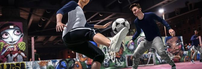 Ведущие про-игроки FIFA тайно договаривались, чтобы реже играть друг с другом
