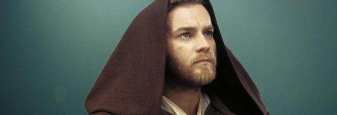 Сценарист сериала про Оби-Вана Кеноби: Иногда двух часов мало