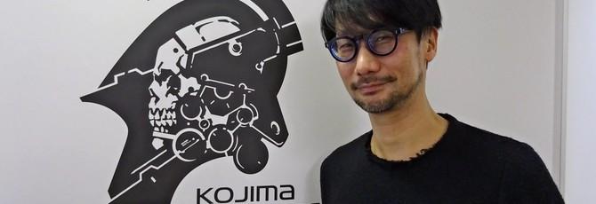 Хидео Кодзима о критике Death Stranding в США: Они привыкли к шутерам от первого лица