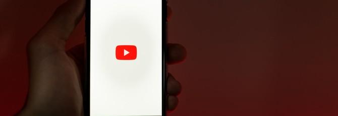 """Новые правила YouTube позволят сервису удалять каналы, которые """"не имеют коммерческого смысла"""""""