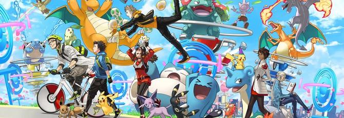 Игрок собрал миллион покемонов в Pokemon GO