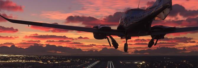 Разработчики Microsoft Flight Simulator будут поддерживать моддеров после релиза