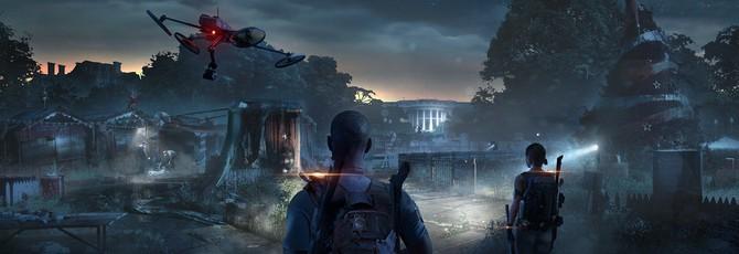 В Ubisoft Store началась Черная Пятница