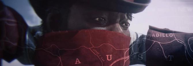 Гайд Red Dead Online — как поймать Красного Бена Клемпсона