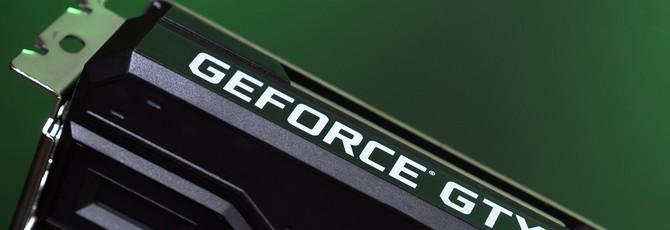 Nvidia представила GTX 1650 Super — конкурента AMD RX 5500
