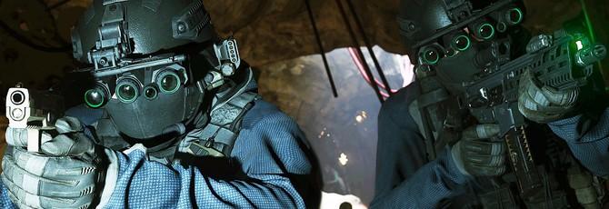 В Call of Duty: Modern Warfare новый баг — игроки падают с небес