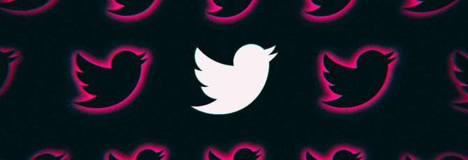 Twitter удалит неактивные аккаунты пользователей в декабре