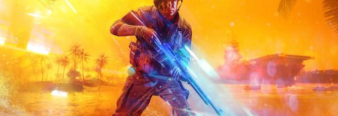 DICE не собирается глобально изменять TTK Battlefield V