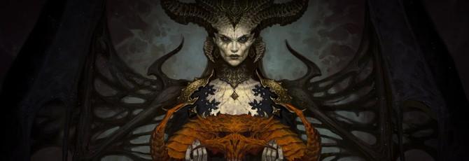 Разработчики Diablo 4: Это первая глава книги