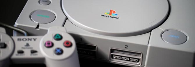 Sony отпразднует 25-летие PlayStation