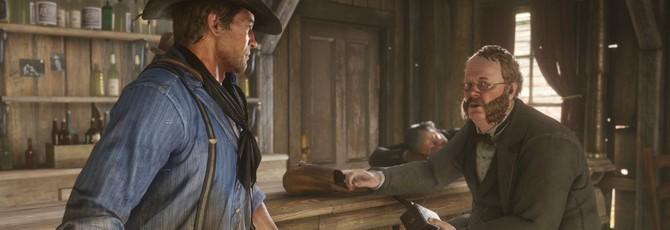Для PC-версии Red Dead Redemption 2 вышел патч, повышающий стабильность игры