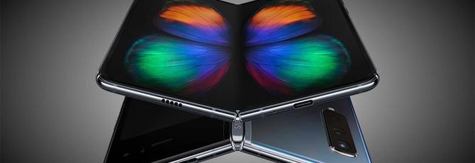 Слух: Galaxy Fold 2 будет стоить 845 долларов