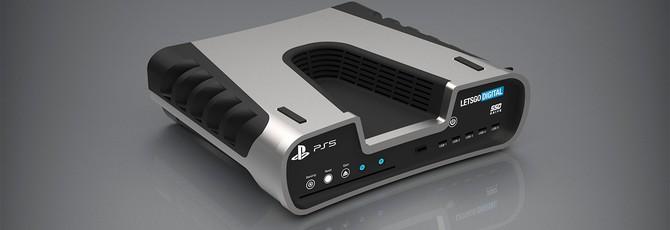 Зарубежные ритейлеры готовы к предзаказам PS5