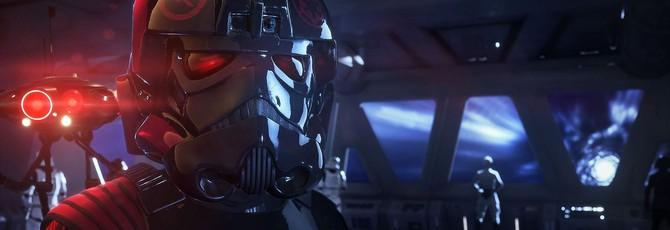 В праздничное издание Star Wars Battlefront 2 войдут все косметические предметы