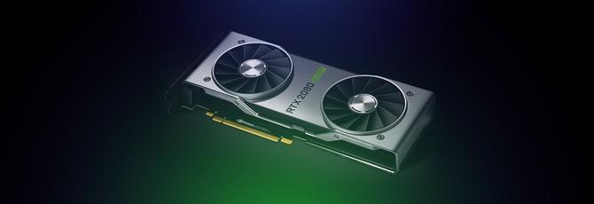 Nvidia хочет удивить всех анонсом видеокарт на 7-нм техпроцессе