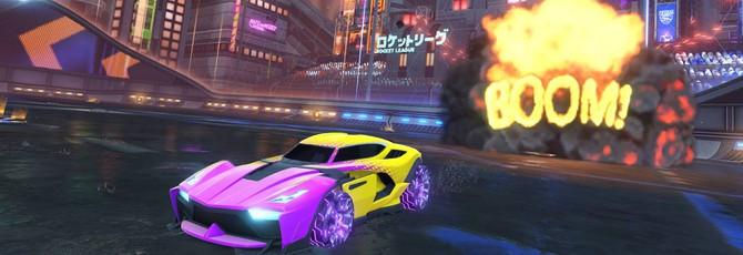 Игроки недовольны отменой лутбоксов в Rocket League