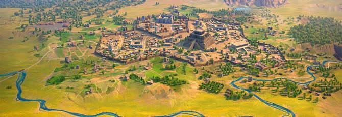 Пара новых скриншотов Humankind и описание двух цивилизаций