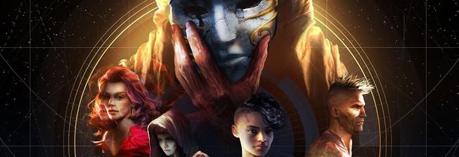 Вакансии: inXile Entertainment разрабатывает ролевую игру с элементами экшена
