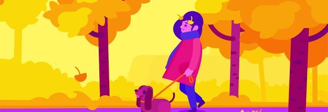 Новое видео Kurzgesagt — как стать счастливее при помощи благодарности