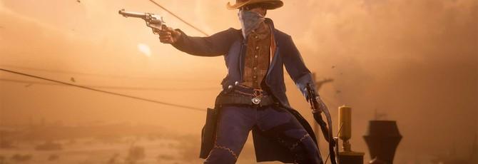 Новый мод для Red Dead Redemption 2 добавляет настройку сложности