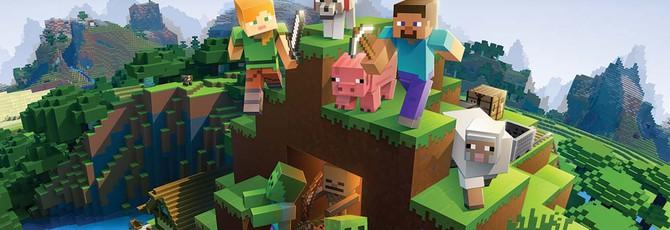 Завтра Minecraft на PS4 получит поддержку кроссплея