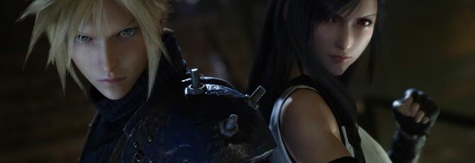 Ремейк Final Fantasy 7 — временный эксклюзив PS4