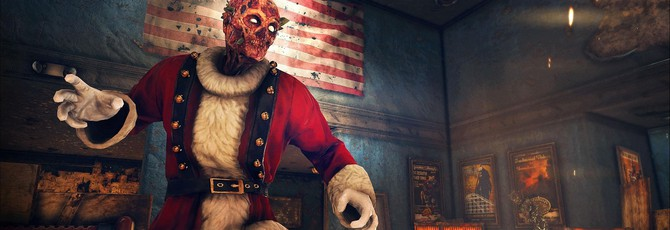 Новый патч Fallout 76 — зимний ивент, активности и масса исправлений